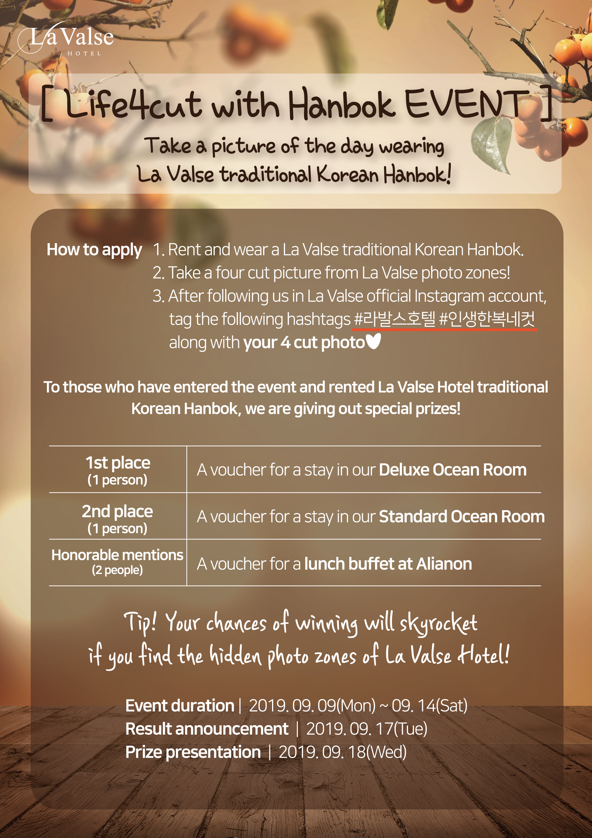 Life4cut with Hanbok EVENT